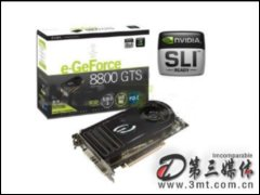 nVIDIA Geforce 8800显卡