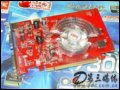 [大图2]七彩虹天行7300GT CF白金版 128M F33显卡