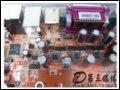 [大�D4]富士康6100M2MA-RS2H主板