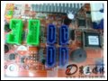 [大�D5]富士康6100M2MA-RS2H主板