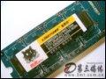 [大图4]金泰克磐虎512MB DDR2 533(台式机)内存