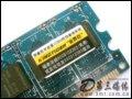 [大图7]金泰克磐虎512MB DDR2 533(台式机)内存