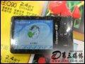 纽曼 超清王Q200 1GB MP3