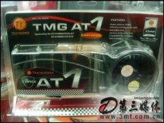 Thermaltake TMG AT1(CL-G0076)散�崞�