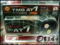 Thermaltake TMG AT1(CL-G0076) 散�崞�