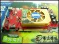 [大图8]盈通剑龙G7300GT-256GD3标准版显卡