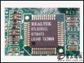 [大图7]映泰P4M900 Micro 775主板