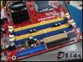 [大�D1]富士康975X7AB-2.0-8EKRS2H主板