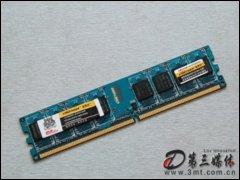 金泰克磐虎1GB DDR2 667(�_式�C)�却�
