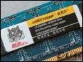 [大图2]金泰克磐虎1GB DDR2 667(台式机)内存