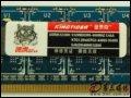 [大图3]金泰克速虎512MB DDR2 800(台式机)内存