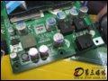 [大图2]丽台PX7900GS TDH战斗版显卡