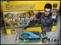 [大图4]丽台PX7900GS TDH战斗版显卡