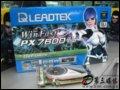 [大图2]丽台WinFast PX 7600 GT战斗版(256M)显卡