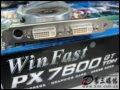 [大图4]丽台WinFast PX 7600 GT战斗版(256M)显卡