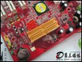 [大�D4]微星K9V Neo-V主板