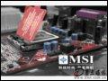 [大�D1]微星P965 Neo-F主板