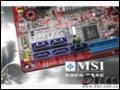 [大�D4]微星P965 Neo-F主板