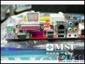 [大�D6]微星P965 Neo-F主板