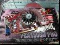 双敏 火旋风PCX19558 PRO 显卡