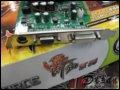[大图3]翔升爵豹7600 OF GD3 终结版256M 128B显卡