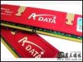 [大图1]威刚1GB DDR2 800(红色威龙)/台式机内存