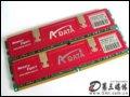 [大图3]威刚1GB DDR2 800(红色威龙)/台式机内存