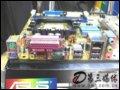 [大�D6]�A�TK8V-X主板