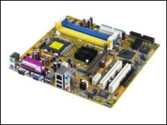 �A�TP5VDC-MX主板