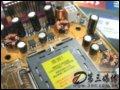 [大图4]华硕P5VDC-X主板