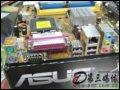 [大图6]华硕P5VDC-X主板