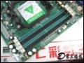[大图2]七彩虹智能主板C.A69G-K主板