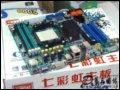 [大图1]七彩虹智能主板C.A69T主板