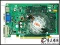 [大图2]七彩虹逸彩8500GT-GD2 CF黄金版256M显卡