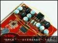 [大图3]七彩虹逸彩8600GTS-GD3 UP烈焰战神纪念版 256M显卡
