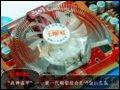 [大图6]七彩虹逸彩8600GTS-GD3 UP烈焰战神纪念版 256M显卡