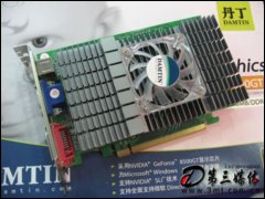 丹丁8500GT 256MB DDR2�@卡