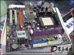 精英AMD690GM-M2主板