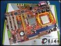 富士康 K8T890M2AA-RS2H 主板