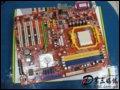 富士康 WINFAST N5VM2AA-KRS2H 主板
