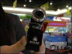 海天地QQ QQ X5摄像头