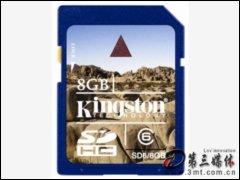 金士�D8GB SDHC�W存卡
