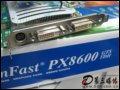 [大图4]丽台WinFast PX8600 GTS TDH(256M)显卡