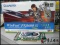 [大图3]丽台WinFast PX8600GTS TDH EXTREME(256M)显卡