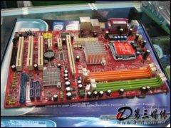 微星945P NEO5-F主板