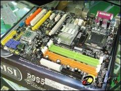 微星P965 Platinum主板