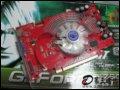 [大图1]双敏速配PCX7628GT(256M)显卡