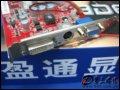 [大�D5]盈通�D��RX1550�鹕癜�HM 256 GD2�@卡