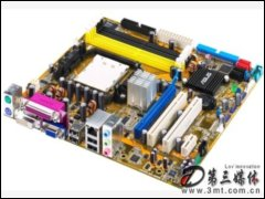 �A�TM2A-VM主板