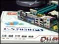 [大图7]七彩虹C.N7050PV主板